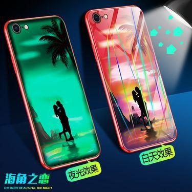 麦阿蜜 苹果8手机壳iPhone8保护套抖音款镭射极光夜光玻璃壳全包硅胶软边男女潮款