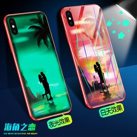 麦阿蜜 苹果XS手机壳iPhoneXS保护套抖音款镭射极光夜光玻璃壳全包硅胶软边男女潮款