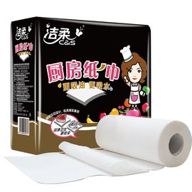 洁柔 厨房纸 2层75节 料理纸巾吸油纸抽纸卷纸擦油吸水纸 1提2卷装