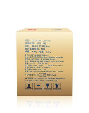 雀氏 纸尿裤 雀氏薄快吸婴儿纸尿裤宝宝尿不湿L104片【9-14KG】