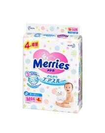 花王 纸尿裤 日本花王 三倍透气原装进口尿不湿M68
