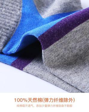 南极人 男袜 南极人男士袜子2018夏季新品100%棉运动时尚男夏季袜子短筒船袜(5双装)