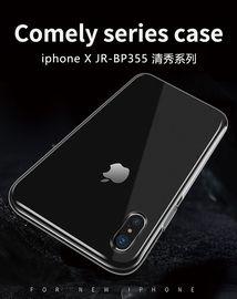机乐堂 手机保护套 机乐堂 苹果x手机壳 超薄透明软壳 苹果X 手机保护套 iphonex 手机壳