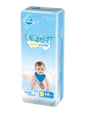 倍康 纸尿裤 倍康柔薄加大码纸尿裤尿不湿整箱装XL96片(适合≧12KG 新旧 装随机发货)
