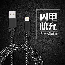 机乐堂 数据线 机乐堂苹果数据线 【2米编织 】新款编织手机 平板IPad Air2苹果数据线充电线
