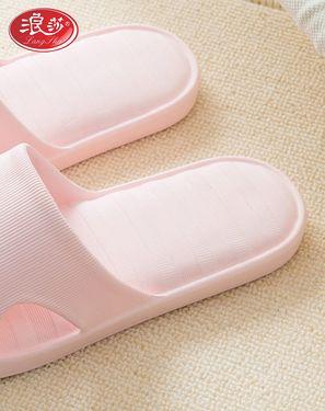 家居拖鞋 超轻简约,防滑柔软,舒适室内外家居拖鞋