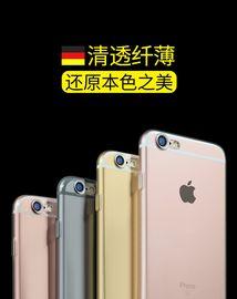 手机保护套 图拉斯  iPhone 6s透明软胶苹果6splus超薄软壳硅胶手机壳  手机保护套