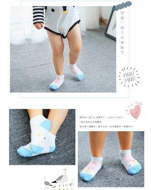 儿童袜 3双装炫彩雪糕舒适优质棉短筒棉袜短袜儿童船袜男童袜子女童袜子儿童袜子