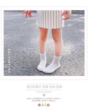儿童袜 5双装纯色小方格网眼镂空透气防蚊袜舒适短筒棉袜短袜儿童船袜男童袜子女童袜子儿童袜子