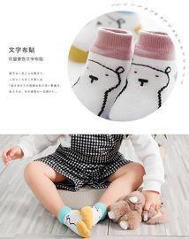 儿童袜 3双装大白熊舒适短筒棉袜短袜儿童船袜男童袜子女童袜子儿童袜子