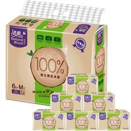 洁柔 低白度纸面巾(自然木软抽)130抽6包装