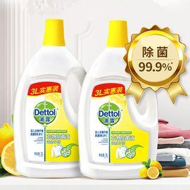 滴露 衣物除菌液清新柠檬3L*2 家用衣服杀菌洗衣非消毒液