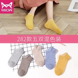 Miiow/猫人 纯棉女船袜四季纯色短袜5双装