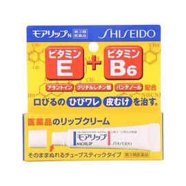 Shiseido/资生堂 资生堂UNO吾诺MOILIP唇炎修护润唇膏8g 日本进口 防止唇部干裂脱皮 海豚跨境