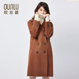 欧丝璐 秋冬新款呢子大衣双面呢羊毛大衣中长款毛呢外套女冬97717