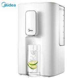 美的MIDEA 电热水壶 速热迷你型 即热式 6段温控 3L容量 家用台式饮水机MK-HE3001