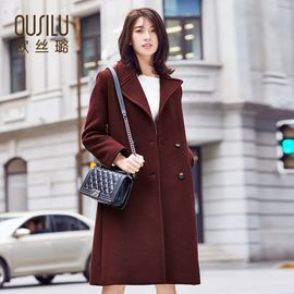 欧丝璐 新款羊毛呢大衣简约秋冬外套女韩版中长款气质大衣女 91071