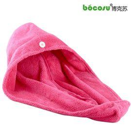 博克苏 加厚珊瑚绒干发帽 浴帽BCD1221