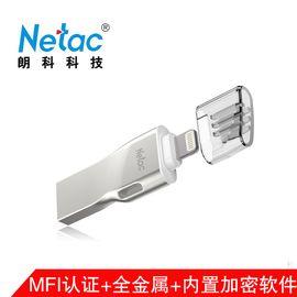 朗科 (Netac)32GB USB3.0 苹果U盘U651 MFI认证 支持iPhone和iPad 手机电脑两用加密u盘