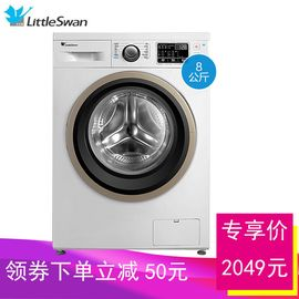 小天鹅 8公斤变频滚筒全自动洗衣机 羊毛童装洗 除菌洗 智能WIFI TG80V61WDX 下排水
