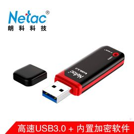 朗科 (Netac)时尚系列 U903优盘  高速USB3.0 创意车载U盘 闪存盘 128GU盘