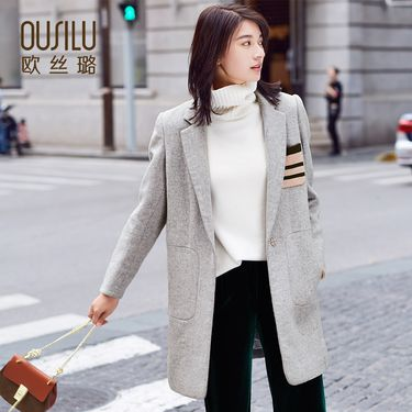 欧丝璐 新款气质时尚中长款秋冬长袖外套羊毛呢大衣女91082