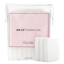 Beauty Artisan 美丽工匠 2袋化妆棉200片/袋