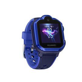 华为 儿童手表 3 Pro(4G全网通 高清拍照 九重定位 小度语音助手 学生 儿童 男孩 女孩)