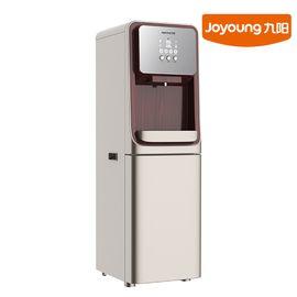 九阳 净水器家用直饮加热一体机自来水过滤器反渗透饮水机