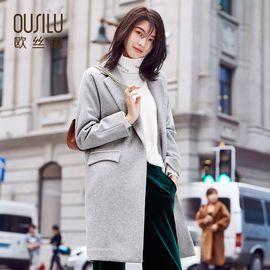 欧丝璐 秋冬新款纯色中长款毛呢外套女91076