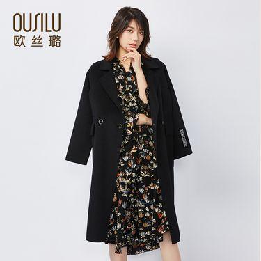 欧丝璐 秋冬新款呢大衣外套女 韩版宽松中长款黑色呢大衣外套97741