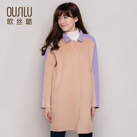 欧丝璐 秋冬保暖女装澳洲纯羊毛大衣修身中长款双面呢外套91012