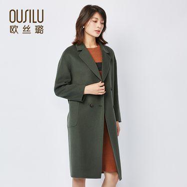 欧丝璐 秋冬新款呢大衣外套女 韩版中长款系带毛呢外套女97728
