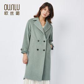 欧丝璐 新款呢大衣外套女 韩版双排扣中长款大衣女97747