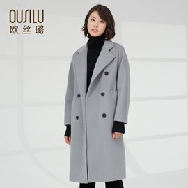 欧丝璐 新款呢大衣女 中长款纯色呢大衣外套女97729