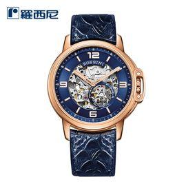罗西尼(ROSSINI) 新款正品手表男 全镂空自动机械防水商务运动休闲男表5793