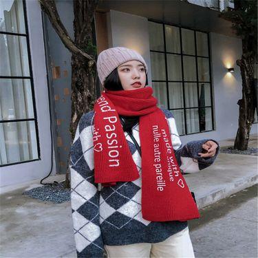 苏吉思 围巾女秋冬季韩版百搭长款加厚披肩两用ins少女保暖学生毛线围脖LP-120