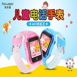 haolepo 好乐普待机王A31防水高品质儿童定位手表 2G移动版