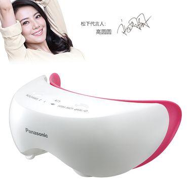 Panasonic 松下 眼部按摩器温热美眼仪EH-SW50 白色 细微蒸汽/温热眼罩/振动按摩