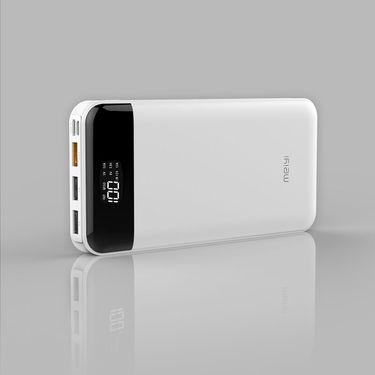 Meiyi/美逸 20000毫安充电宝QC3.0快充大容量移动电源LED智能数显iPhoneXR/Xs/max华为安卓手机通用