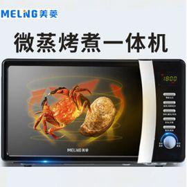 美菱 微波炉 烤箱一体机 家用不锈钢内胆一体镜面 MO-TV22002