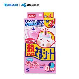 小林制药 儿童降温贴退烧贴12+4片 日本进口 物理降温