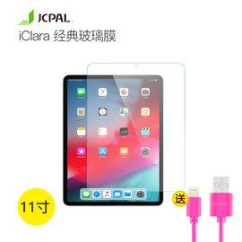 JCPAL iPad Pro11钢化玻璃膜2018新款全屏新苹果平板全面屏防指纹玻璃贴膜防爆11寸