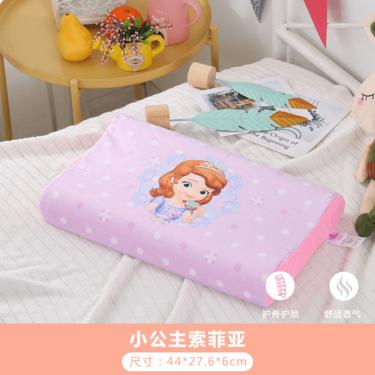 DISNEY   迪士尼  天然乳胶枕儿童枕头 幼儿园小学生记忆枕宝宝枕
