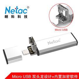 朗科 (Netac)32GB USB3.0 U盘U211S 银色 迷你双接口金属手机电脑两用U盘OTG 闪存盘