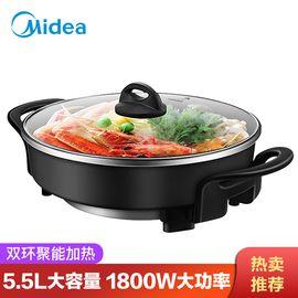 美的MIDEA LHN34B多功能电热火锅电煮锅家用电炖锅正品联保5.5L