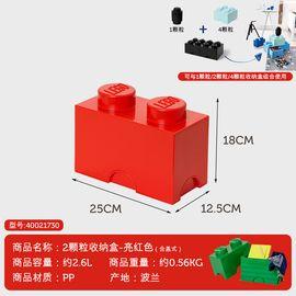 LEGO 乐高  ROOM系列2颗粒积木款收纳盒收纳箱