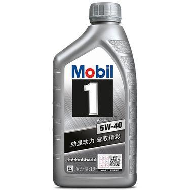 美孚 (Mobil)美孚1号 全合成机油 5W-40 SN级 1L 汽车用品