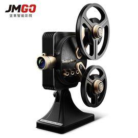 坚果 (JmGO)1895复古电影机智能投影仪