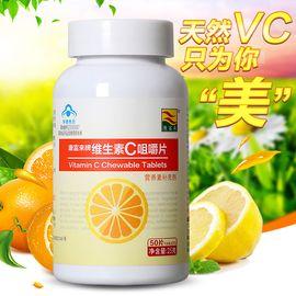 康富来 香港品牌 天然儿童成人维生素C VC 咀嚼片50粒/瓶